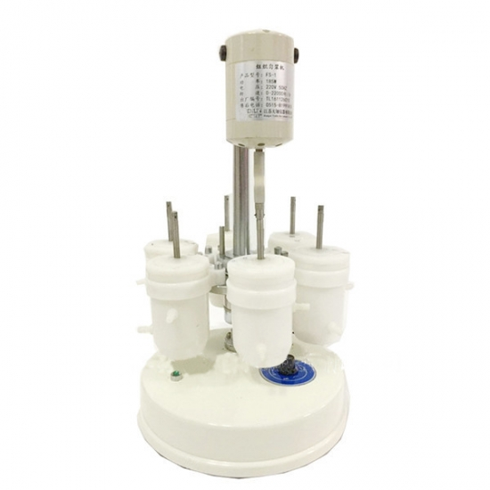 External Cutting High Speed Homogenizer